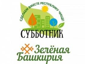 «Посади дерево – подари жизнь!»